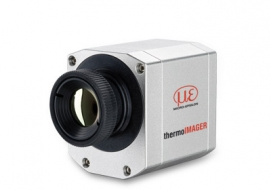 Тепловизионные камеры высокого разрешения