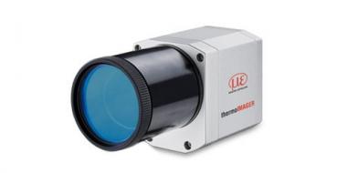 Тепловизионные камеры для металлов